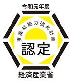 中小企業庁   事業継続力強化計画   認定ロゴマーク